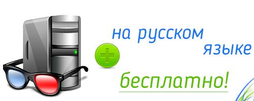 скачать бесплатно Speccy на русском