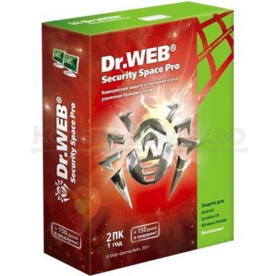 Dr.Web 10 space + лицензионный ключ