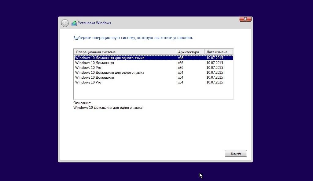 скачать windows 10 через торрент русская версия