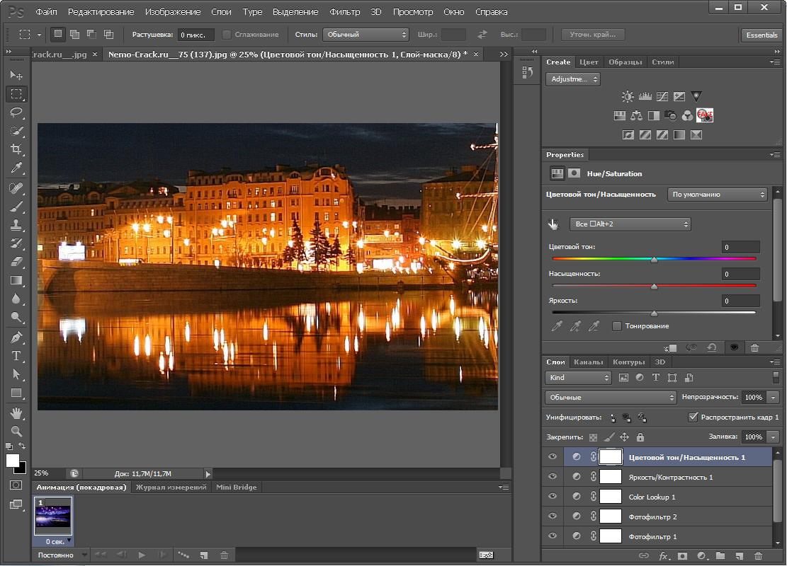 скачать adobe photoshop для windows 10