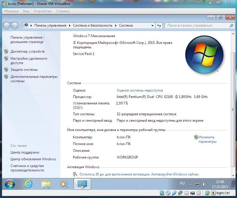 windows 7 с драйверами на флешку