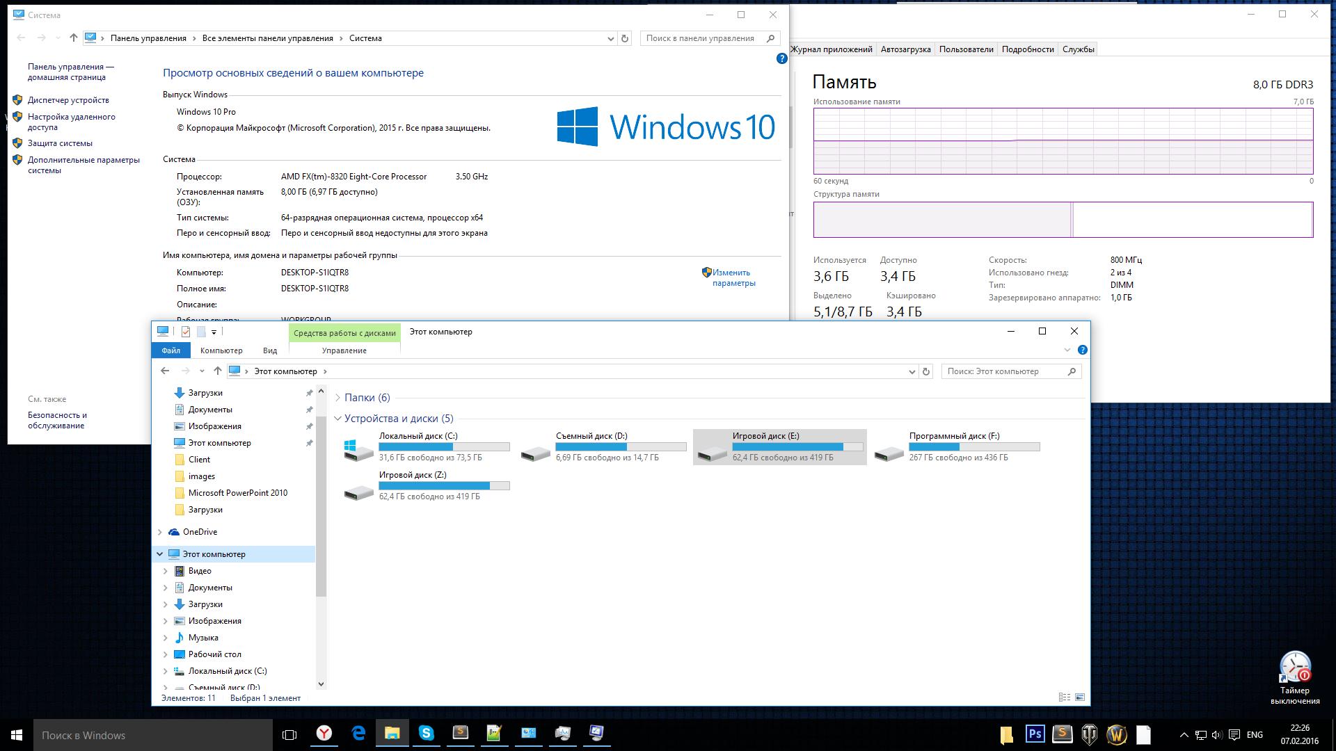 скачать бесплатно windows 10 64 bit