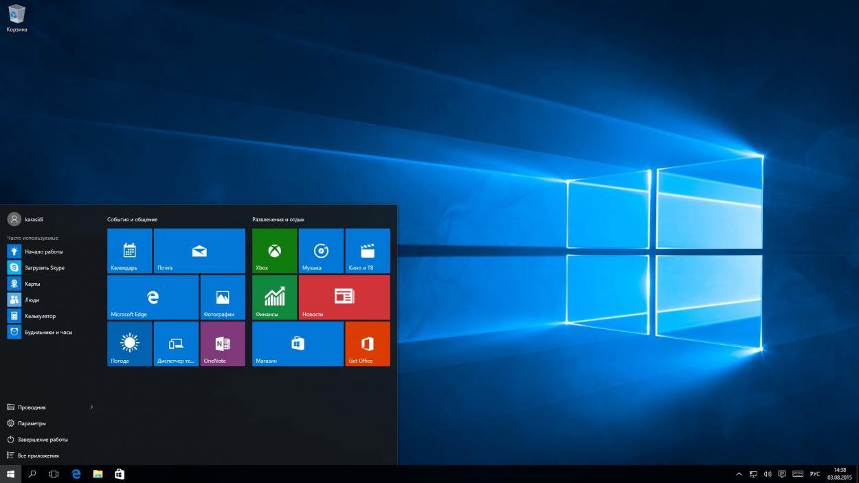 windows 10 скачать бесплатно русская версия торрент