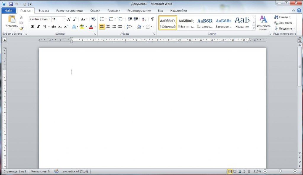 microsoft office 2010 без ключа