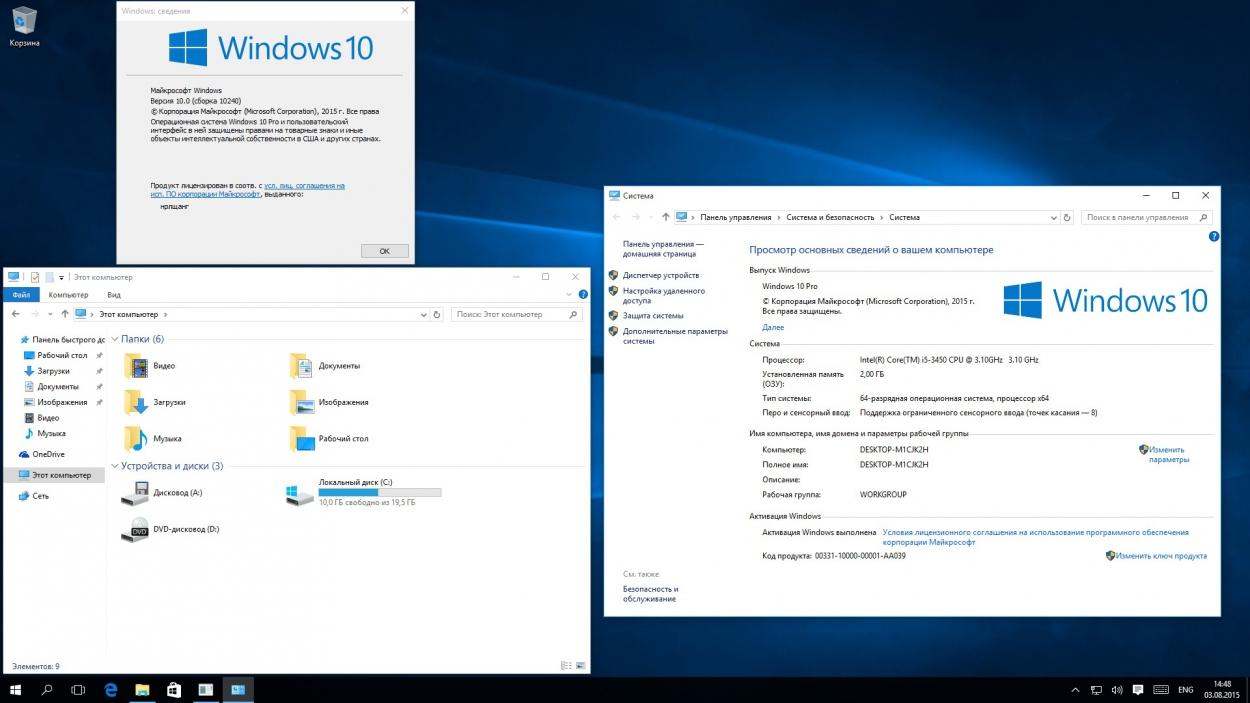 windows 10 скачать торрент русская версия