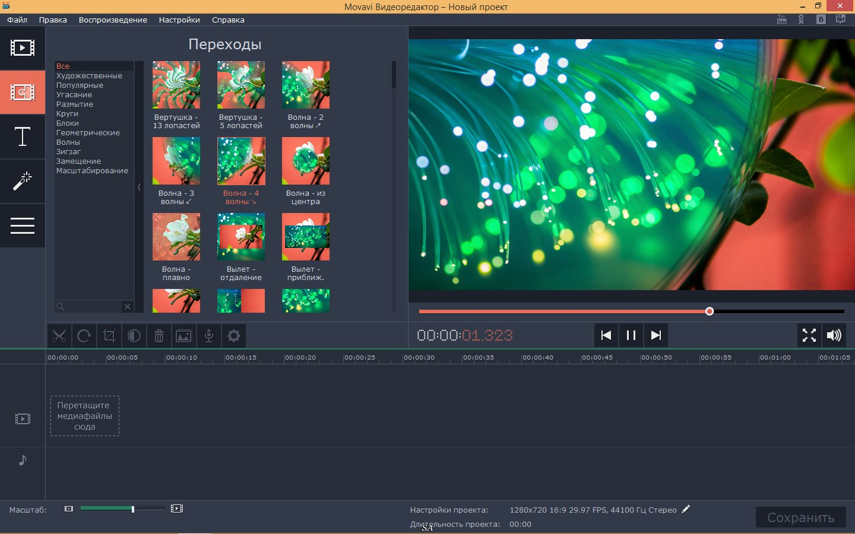 movavi video editor 11 c ключом