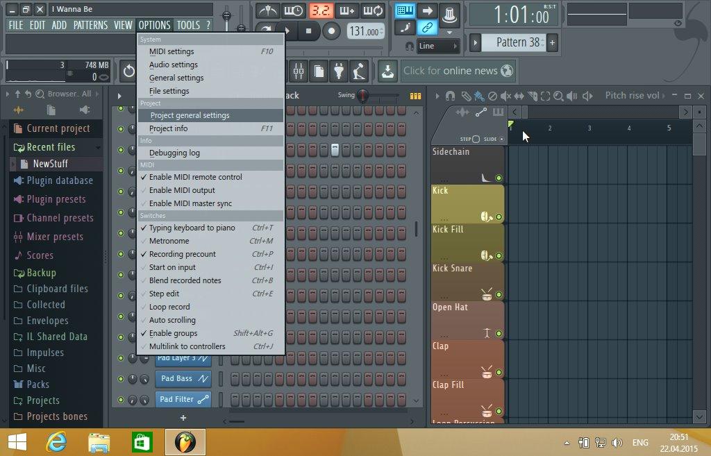 fl studio 12 полная версия