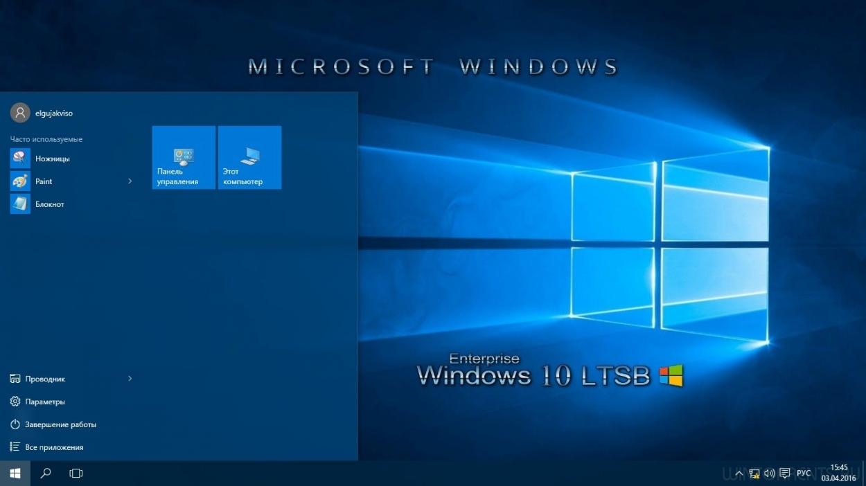 скачать windows 10 для ноутбука