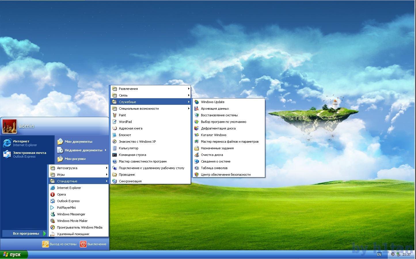 скачать windows xp sp3 2015 с драйверами