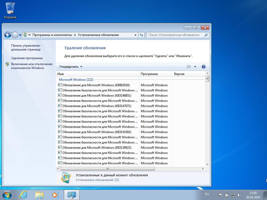 windows 7 для ноутбуков acer