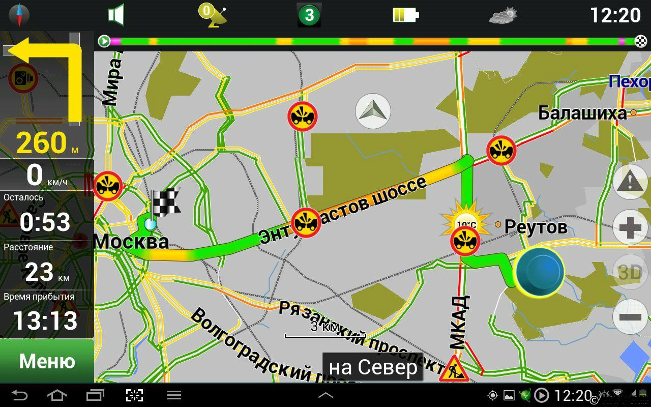 программа для навигатора navitel скачать 2016 год бесплатно
