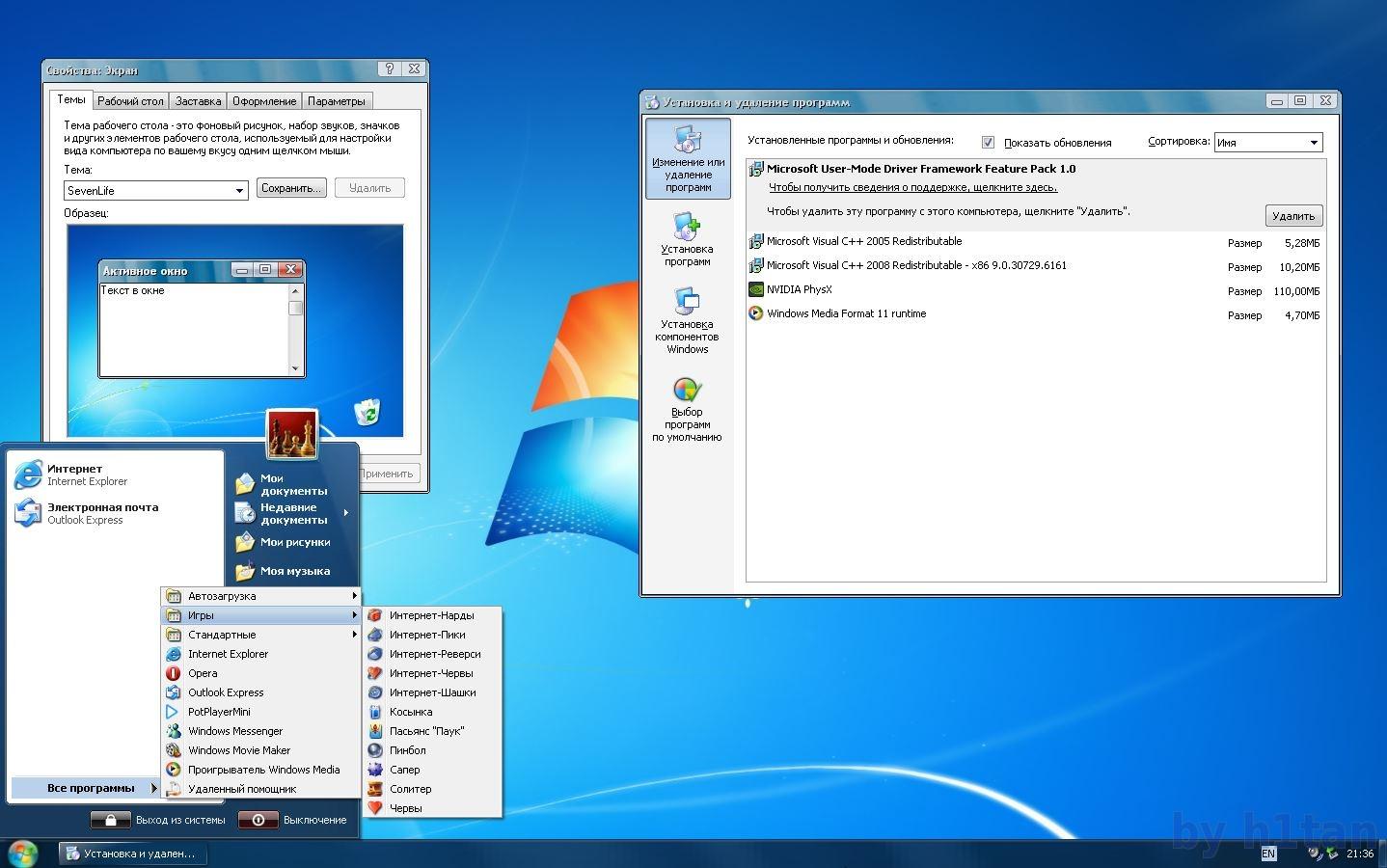 скачать windows xp 2015 с драйверами