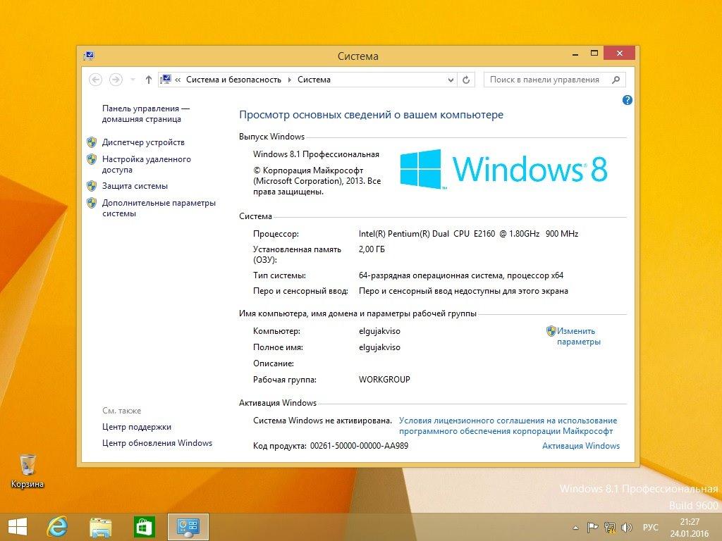 скачать windows 7 для ноутбука hp