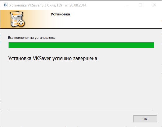 скачать vksaver для windows 10