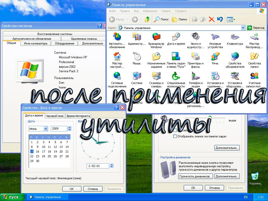 скачать русский язык для windows xp бесплатно