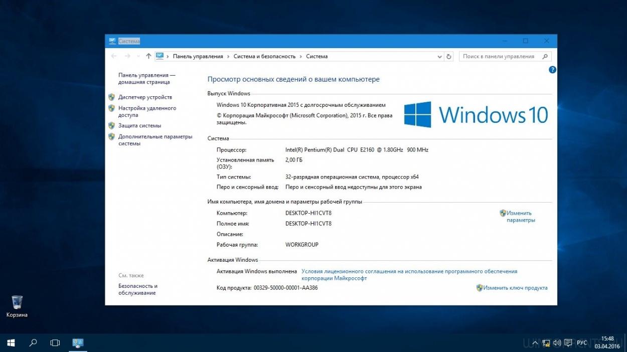 windows 10 для ноутбука