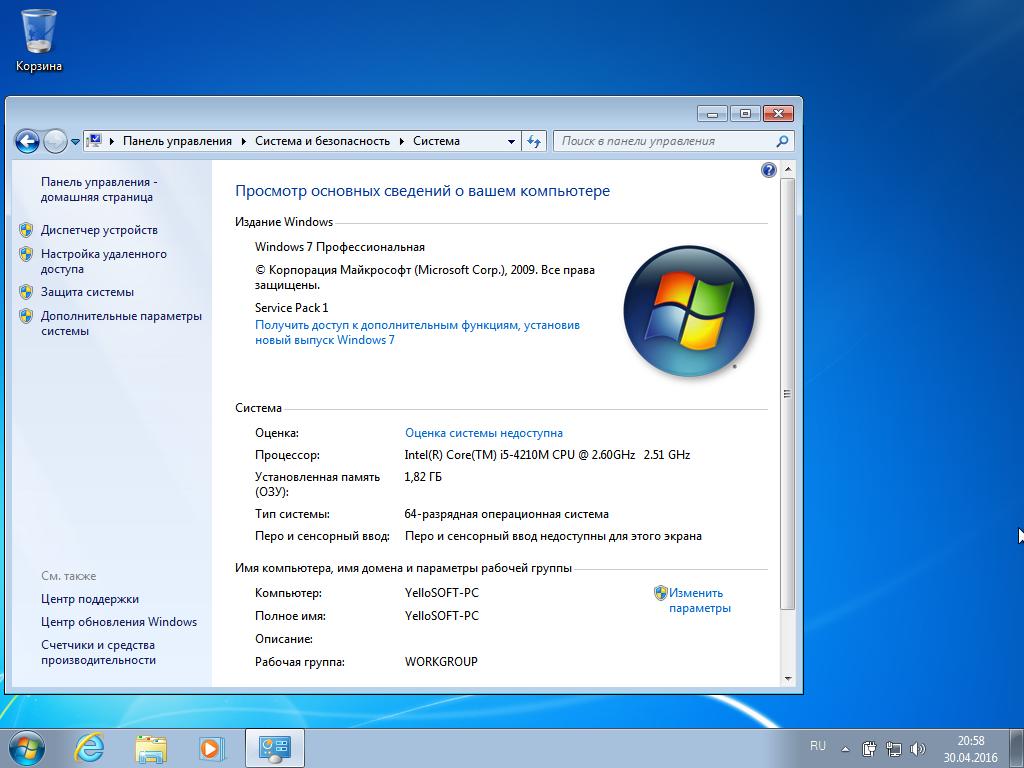 скачать windows 7 для ноутбука acer