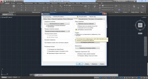 autocad для windows 10